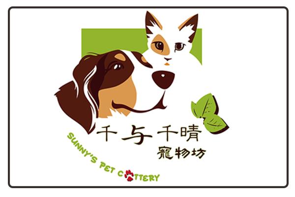 嚴選合法寵物店-千晴寵物坊